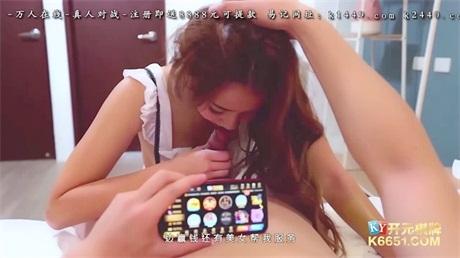 MDX0083开元-裸体家政妇-正片-厂商版