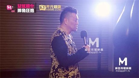 MTVQ5-EP1-节目篇-APP版